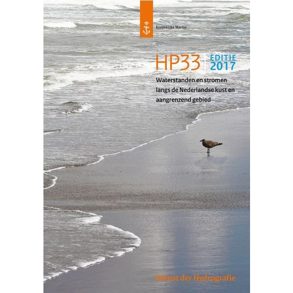 HP33 Editie 2017